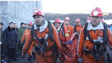 陕西矿难被困21名矿工全部遇难 项目单位曾被停产整顿