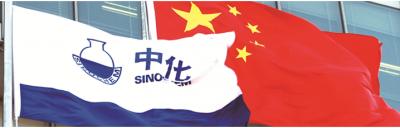 中化国际董事长张伟辞职 已出任中石油集团总经理