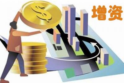 博汽智能获吴通控股子公司吴通智能电子500万增资