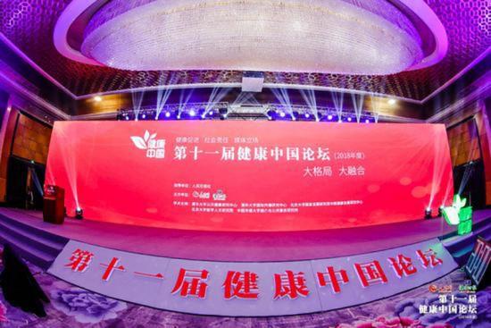 第十一届健康中国论坛:迈瑞获十大医疗器械奖,伊利获杰出贡献奖