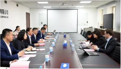 中国电科与英国FCC达成合作,建设新型智慧城市