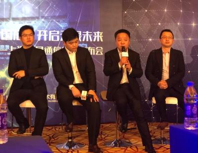 中国首款自主研发的无线路由器芯片SF16A18问世