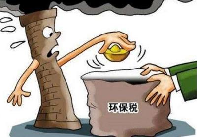 从重庆实践看环保税面临的现实问题