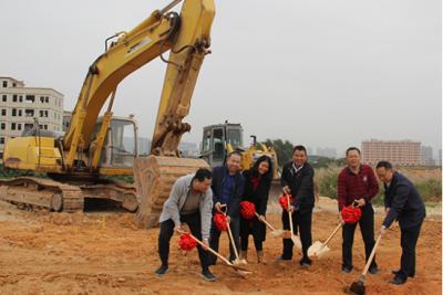 泰德激光大湾区新产业基地破土兴工 总投资4.5亿元