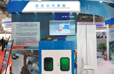 苏州热工研究院完成国际首例激光去污工程化应用 核级威猛先生