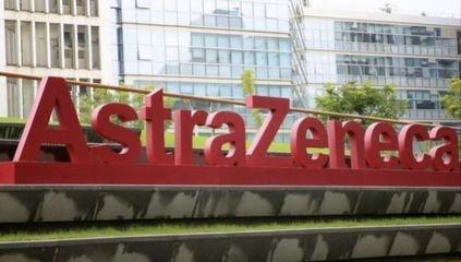 阿斯利康宣布中国首个鸟苷酸环化酶激动剂令泽舒(R)(利那洛肽)获批上市