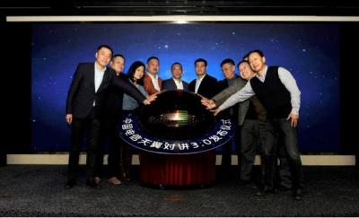 中国电信发布天翼对讲CTChat3.0新平台,开启公网对讲新时代