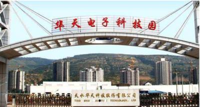 华天科技自主研发封装技术实现量产,收购马来西亚Unisem公司
