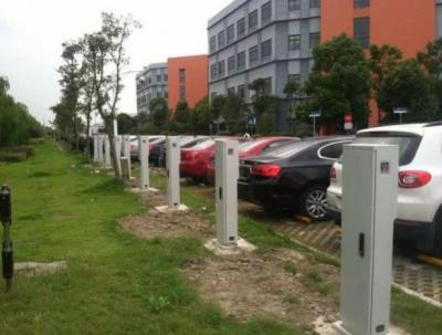 《提升新能源汽车充电保障能力行动计划》出台