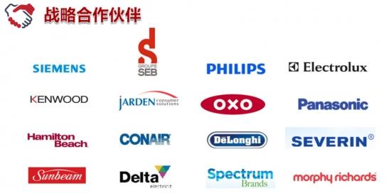 代工企业新宝电器加入拼多多新品牌计划