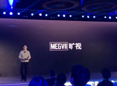 旷视科技CEO印奇公布全新LOGO,Face++旷视更改为Megvii旷视