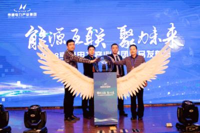 亨通发布五大系列新品 定下三年产值破1200亿目标