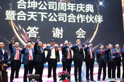 厦工装载机XG956N等5款新品亮相 与广西合坤公司&合天下公司持续深耕广西市场