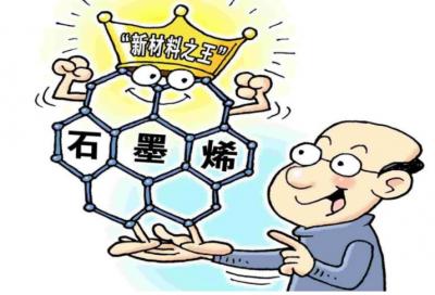 广西鹿寨投资30亿致力打造石墨烯小镇