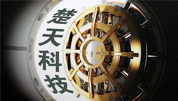 楚天科技减持5000万股股份引入湖南国资化解股权质押风险