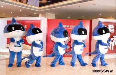 助力品牌年轻化 浪鲸吉祥物小鲸正式亮相