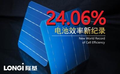隆基单晶PERC电池转换效率突破24% 再次刷新新濠天地娱乐平台官网纪录