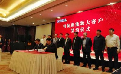 尤夫子公司智航新能源与锂想动力签署8亿元采购大单
