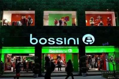 堡狮龙预计亏损达2800万 港资服饰品牌集体陷落