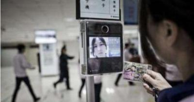 北京将对所有公租房项目安装人脸识别系统