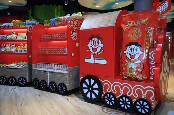 中国旺旺启动多元化策略 全国入驻50家旺仔主题门店