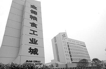 金健米业控股股东湘粮投资拟增持3000万-5000万元股份