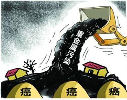 北京今年拟制定和修改法规5部 涉及危险废物污染环境防治条例