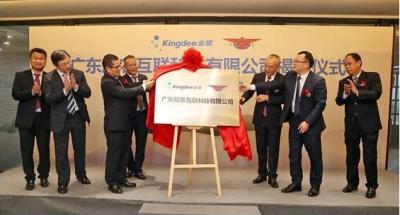 温氏携手金蝶成立广东欣农互联科技有限公司,打造智能养猪新模式