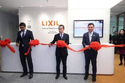 骊住集团成立全新的亚洲研发中心