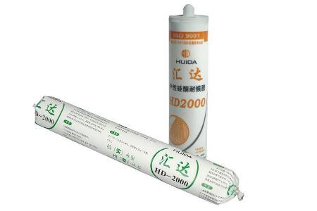 密封胶的主要性能、性能判断方法、标准与储存条件