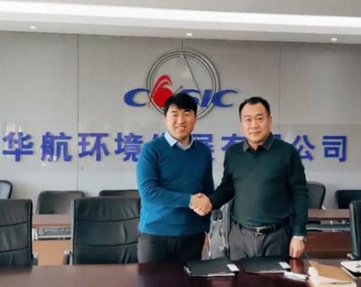 北京博汇特与华航环境正式签署战略合作协议