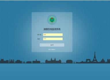 湖南益阳引进油烟在线监控平台 24小时在线监测餐饮油烟排放
