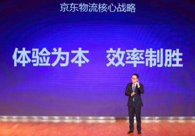 京东物流2019年三大必嬴之战公布 要投10亿抢人才