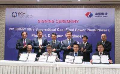 中国电建与英国GCM公司共同签署孟加拉国2000兆瓦燃煤电项目开发协议