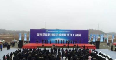 湖南群显科技高端显示器模组项目正式开工,一期投资超百亿
