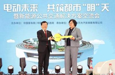 """中国中车推出""""金钥匙""""新能源公共交通解决方案 引领新能源客车实现全气候运营"""