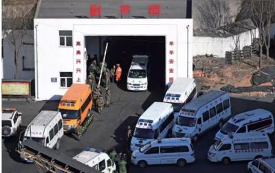 神木百吉矿难致21死事故两股东被刑拘 事故原因仍在调查