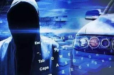 三菱电机研发多层防御技术 可保护网联汽车免受网络攻击