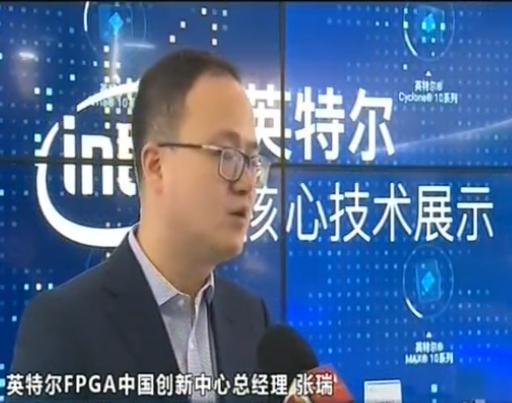 英特尔FPGA加速数据中心下月投用 一年内将服务上千家用户