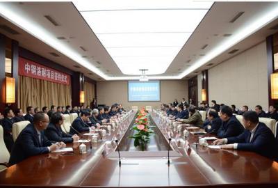 中钢耐火携手伊川签约30万吨耐火材料项目