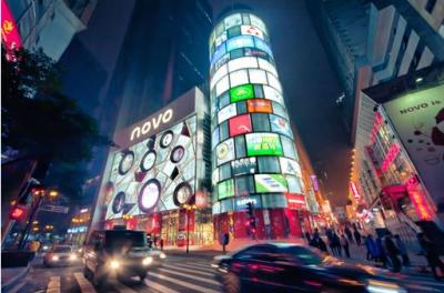 重庆首例LED屏光污染案宣判解读