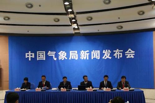 中国气象局发布2017年中国温室气体公报 与全球趋势一致