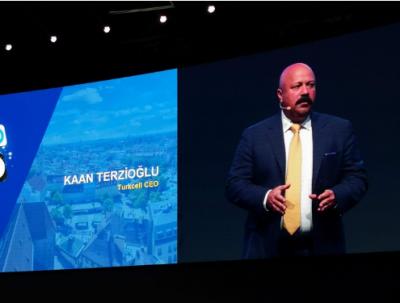 华为与Turkcell发布面向无线网络自动驾驶创新成果