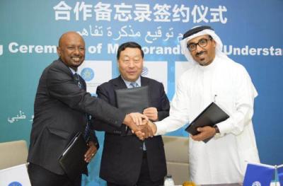 埃塞—海湾地区电力联网项目签署三方合作协议