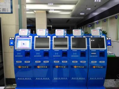 佳都科技人脸识别终端设备在广州市税务局11个区税务大厅上线