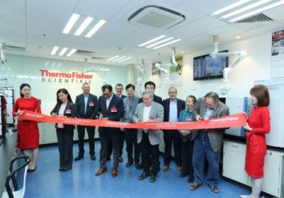 赛默飞首家食品和饮料客户解决方案中心在北京正式揭幕