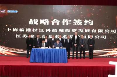 徐工信息打响2019战略第一枪!汉云工业互联网平台落户上海G60科创走廊