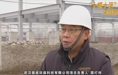 荣成环保3.07亿元纸箱项目4月即将投产