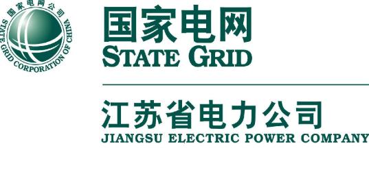 """国网江苏电力2019年计划:打造""""三型""""企业 聚焦能源互联网"""