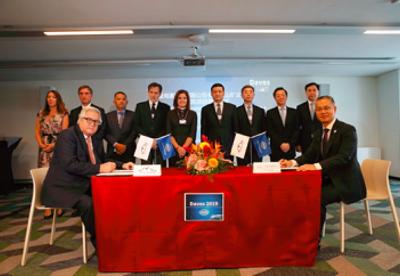 中远海运港口收购秘鲁钱凯码头60%股份 掷2.25亿美元扩大海外版图
